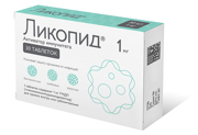 Ликопид® 0,001 №30 таблетки